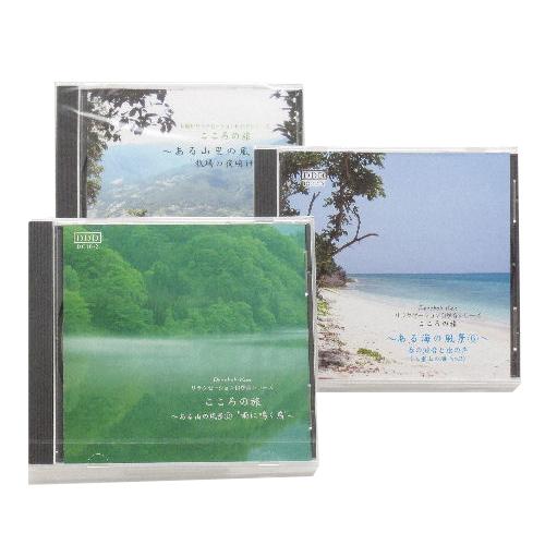 リラクゼーション自然音CD Part2 森