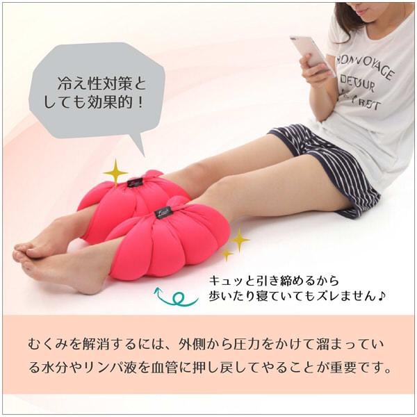 足のむくみ専用足枕 【魔法の10cm高さ】脚まくら はいたまま快眠 むくみ 脚のだるさ リラックスグッズ 妊婦時の足のむくみ 旅行時まで脚ケア