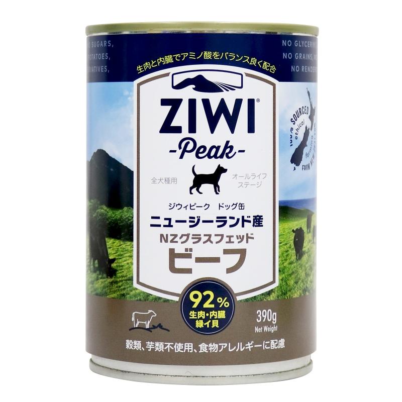 ジウィピーク ドッグ缶 NZグラスフェッド・ビーフ 390g×12缶セット