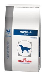 ロイヤルカナン 食事療法食 犬用 腎臓サポート 8kg ROYAL CANIN 【犬用/ドッグフード/ドライフード/小型犬/中型犬/大型犬/子犬/成犬/高齢犬】 【送料無料】