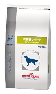 ロイヤルカナン 食事療法食 犬用 満腹感サポート 8kg ROYAL CANIN 【犬用/ドッグフード/ドライフード/小型犬/中型犬/大型犬/子犬/成犬/高齢犬】 【送料無料】