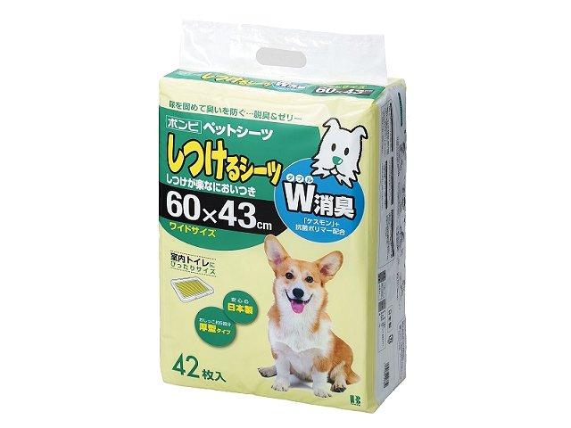 ボンビアルコン しつけるシーツ W消臭 ワイド 252枚 (42枚×6パック) 【ペットシーツ/トイレ/中型犬】