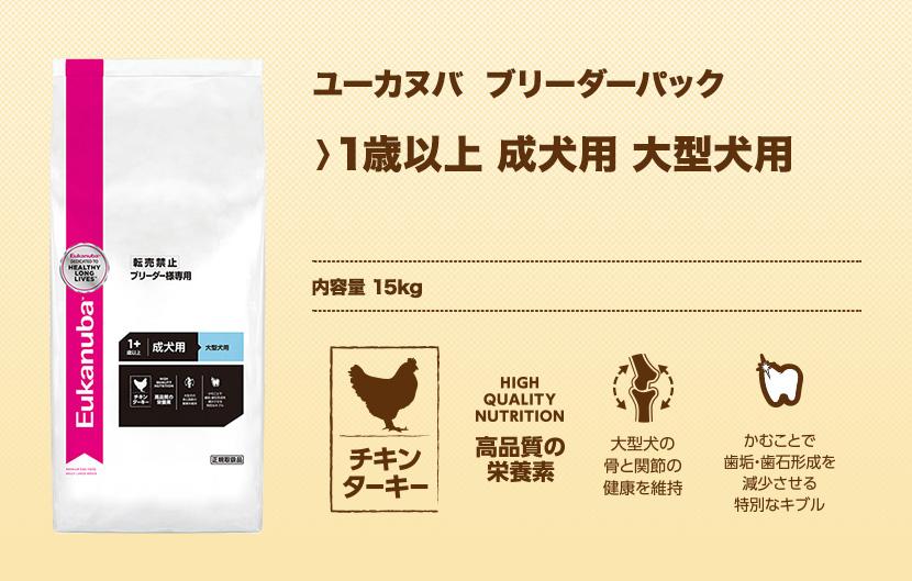 """""""三聯點""""我們 1 歲和 4 歲大狗的健康維護 (維修) 17.5 公斤優卡飼養員包種子穀物"""