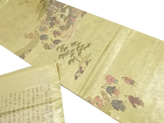 本金箔金楼螺鈿源氏物語絵図袋帯【リサイクル】【中古】
