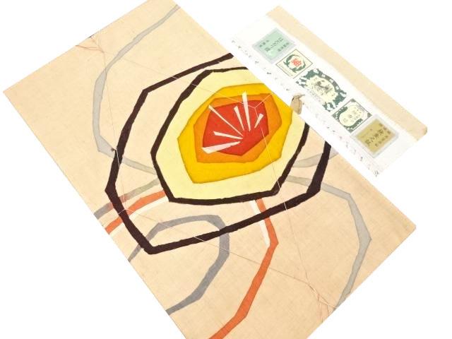 未使用品 奥順製 本場結城紬抽象花模様洒落袋帯(石下)(はたおり娘)【リサイクル】【中古】