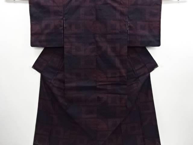 リサイクル 重要無形文化財本場結城紬80亀甲抽象模様織り出し着物【中古】