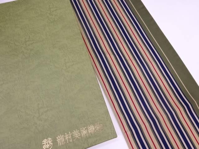 q新品 龍村美術織物 たつむら製 まつかぜ間道全通袋帯(未仕立て)