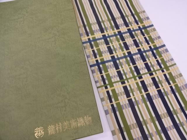 龍村美術織物 たつむら製 井桁間道袋帯(未仕立て)【q新品】