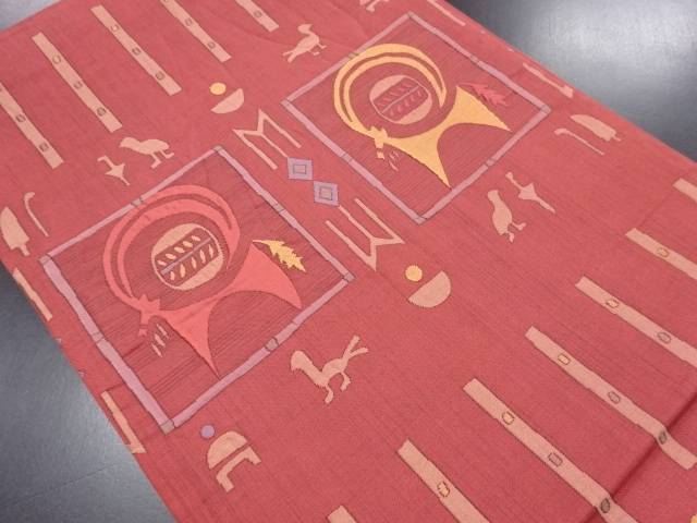 抽象模様織り出し全通袋帯【リサイクル】【中古】