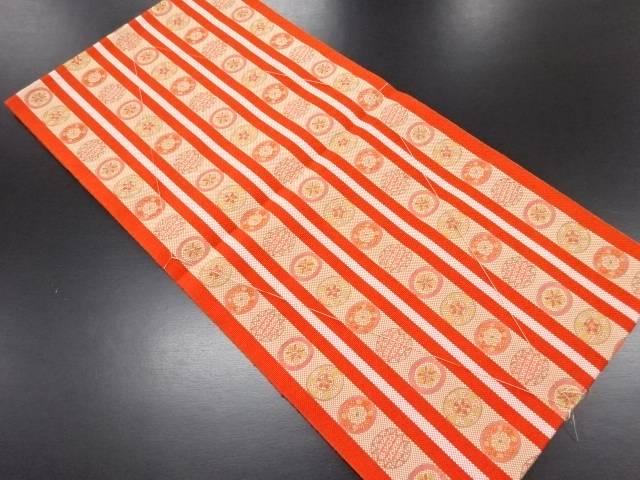 未使用品 縞に丸紋・花模様織り出し名古屋帯【リサイクル】【中古】