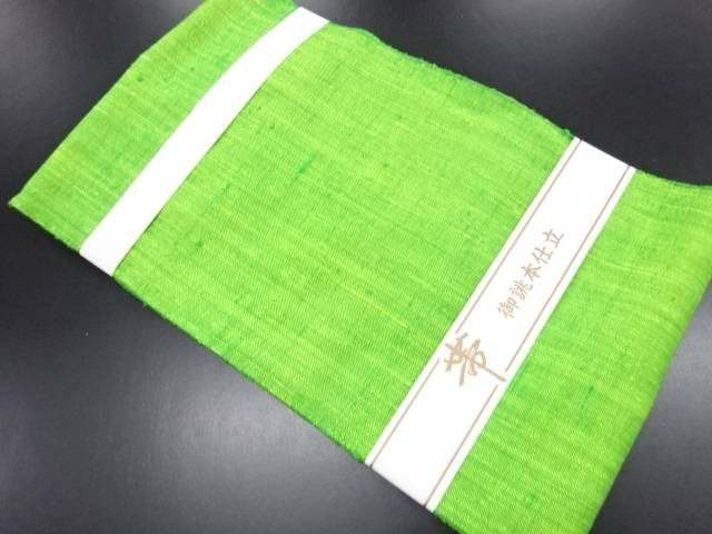 未使用品 渡文製 手織り真綿紬名古屋帯【リサイクル】【中古】