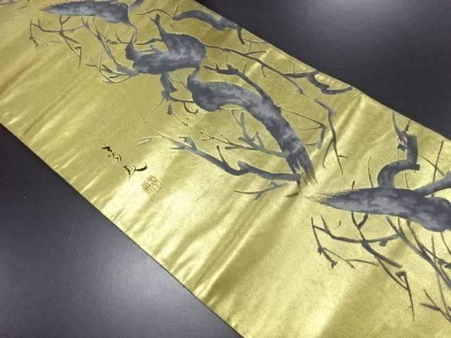 作家物 本金箔樹木模様織り出し袋帯【リサイクル】【中古】