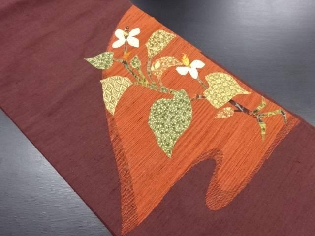 手織り紬パッチワーク枝花模様名古屋帯【リサイクル】【中古】