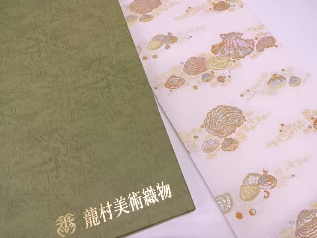 龍村美術織物 たつむら製 磯香映飾錦夏用袋帯(未仕立て)【q新品】