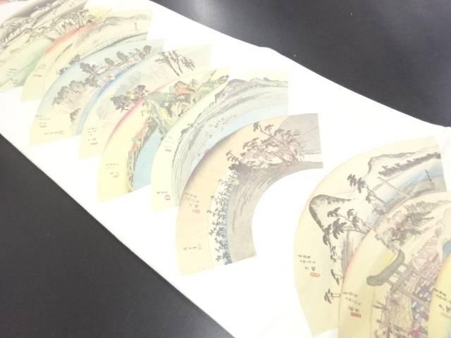 地紙に東海道五十三次模様全通袋帯【リサイクル】【中古】