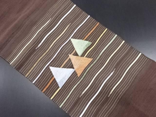 手織り紬よろけ横段に幾何学模様織り出し名古屋帯【リサイクル】【中古】