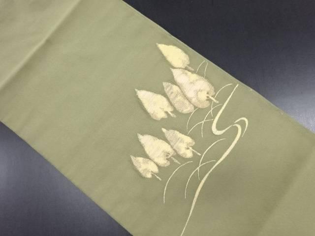 綴れ樹木模様織り出し名古屋帯【リサイクル】【中古】