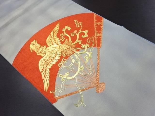 引箔扇に鳳凰模様刺繍袋帯【リサイクル】【中古】