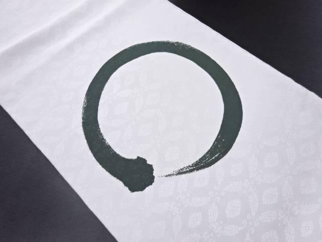 丸に刷毛目模様開き名古屋帯(額縁仕立て)【リサイクル】【中古】