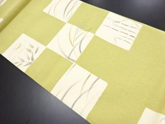 市松に草葉模様袋帯【リサイクル】【中古】