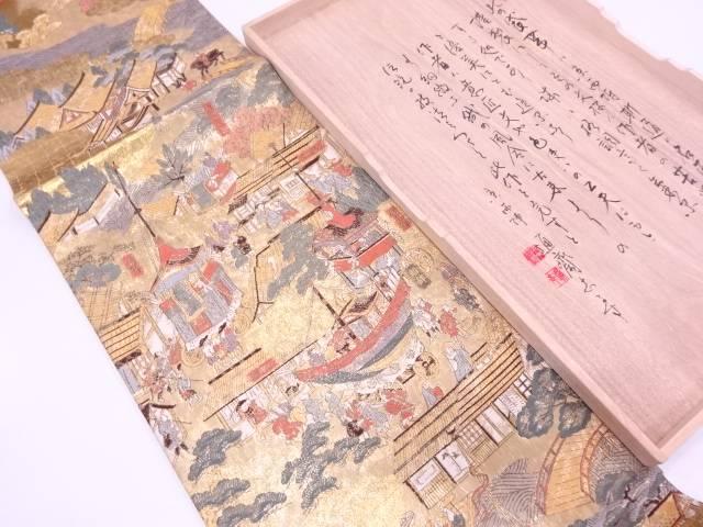 京風景模様織出し袋帯【リサイクル】【中古】
