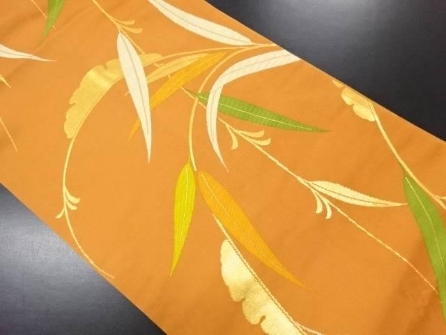 枝垂れ模様織り出し名古屋帯【リサイクル】【中古】