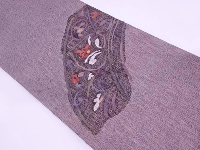 未使用品 すくい織花唐草模様織出し袋帯【リサイクル】【中古】