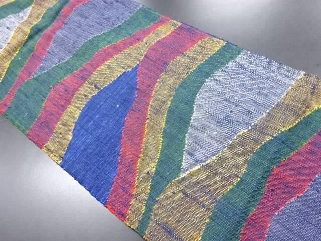 手織り真綿紬遠山模様織り出し名古屋帯【リサイクル】【中古】
