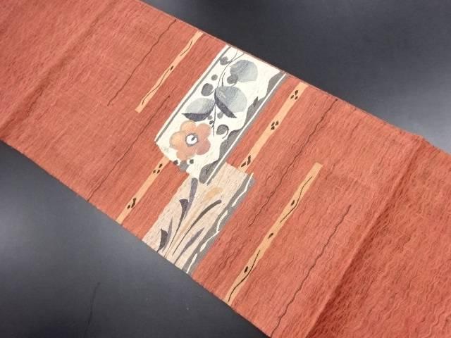 すくい織変わり横段に草花模様織り出し袋帯【リサイクル】【中古】