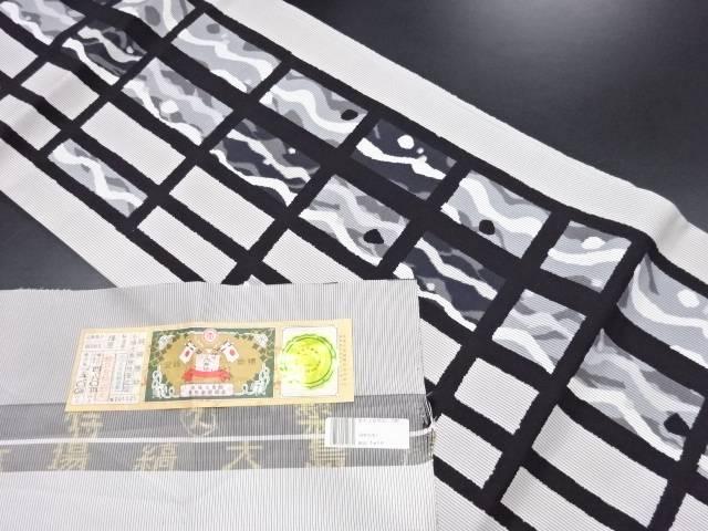 本場大島紬格子に抽象模様名古屋帯(久野織物製)【リサイクル】【中古】紬 高級紬 着物 大島紬 正絹 シルク