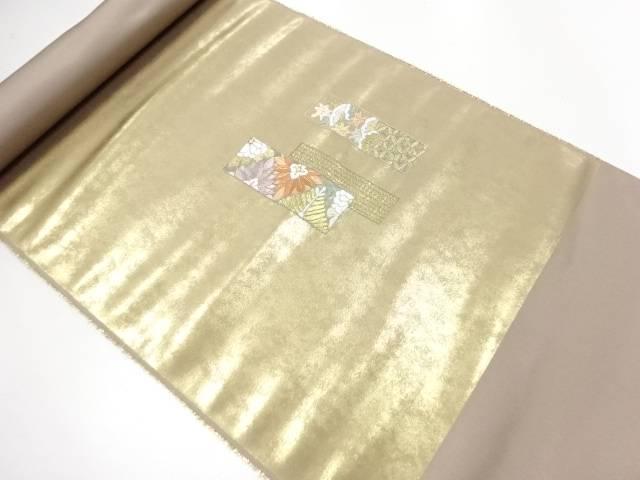 B反 本金箔短冊に七宝・花菱模様刺繍名古屋帯地反物【リサイクル】【中古】