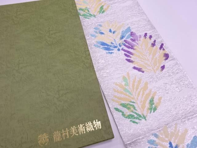 龍村美術織物 たつむら製 水衣若松文夏用袋帯(未仕立て)【q新品】