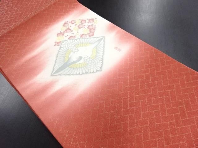 作家物 寿光織向かい鶴菱に梅模様織り出し名古屋帯【リサイクル】【中古】
