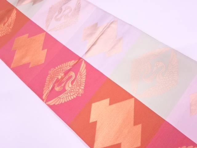 織悦製 向かい鶴に松皮菱模様織出し全通袋帯【リサイクル】【中古】