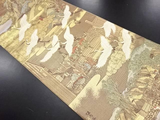 未使用品 本金箔 東海道五十三次・鶴模様織り出し袋帯【リサイクル】【中古】