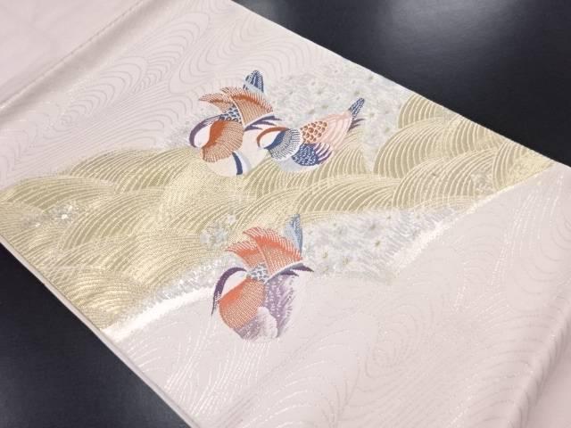金糸波に鴛鴦模様織り出し名古屋帯【リサイクル】【中古】