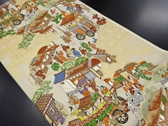 雲取に時代人物風景模様織り出し袋帯【リサイクル】【中古】