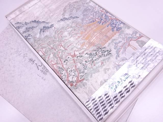 ぎゃまん織松に寺院風景模様織出し袋帯【リサイクル】【中古】