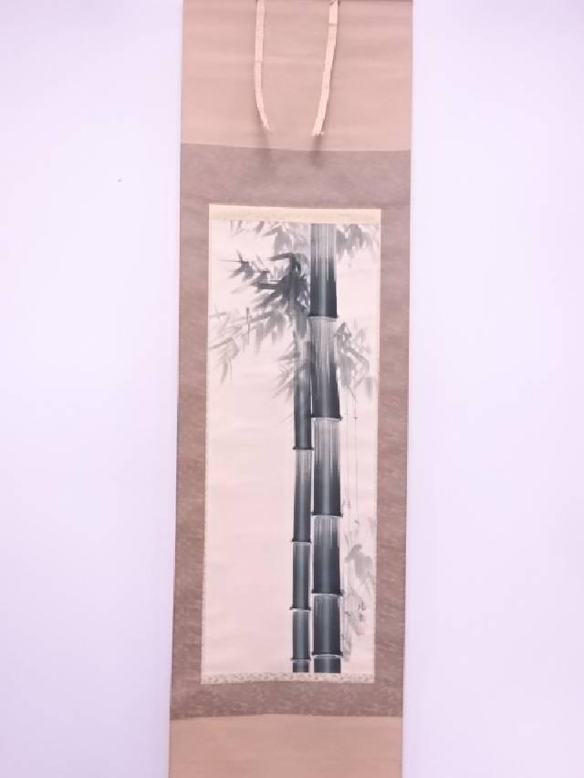 日本画 佐々木瑞章筆 青竹 肉筆絹本掛軸(共箱)