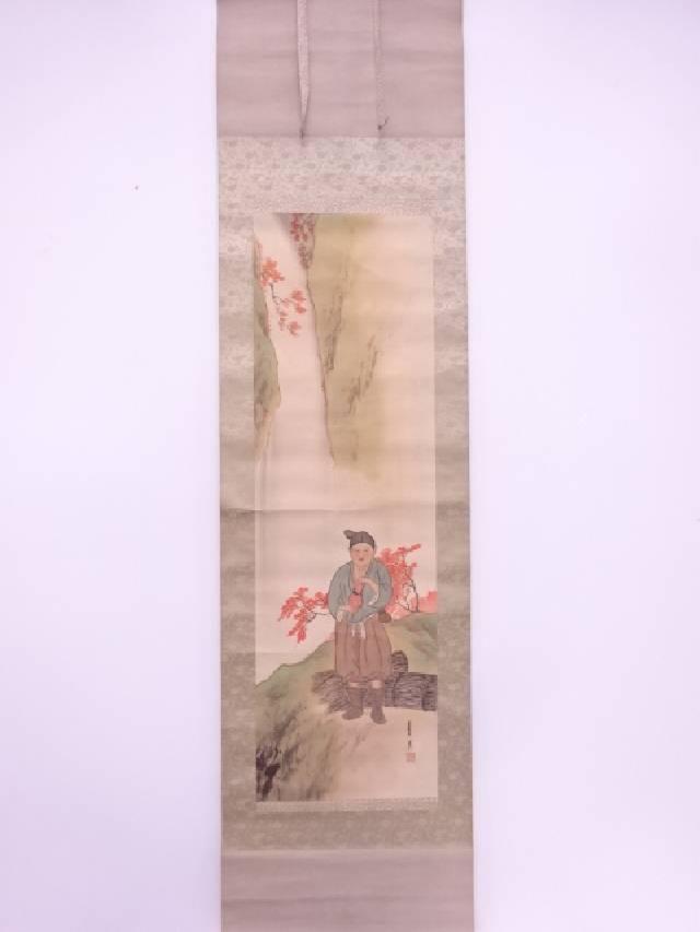 日本画 章嶺筆 滝に人物 肉筆絹本掛軸(無地箱)