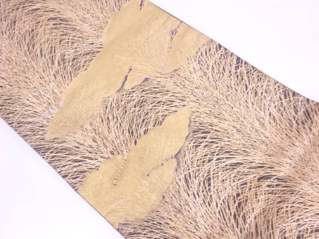 加納幸 雲に芝草模様織出し袋帯【リサイクル】【中古】