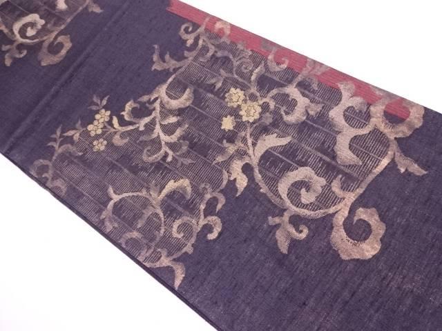 米田織物製 手織紬花唐草模様織出し袋帯【リサイクル】【中古】