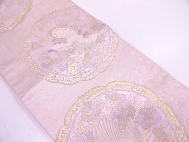 鏡裏に鳳凰・牡丹模様織出し袋帯【リサイクル】【中古】