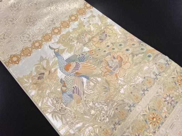 金銀糸孔雀牡丹模様織り出し袋帯【リサイクル】【中古】
