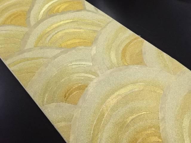 金糸青海波模様織り出し袋帯【リサイクル】【中古】