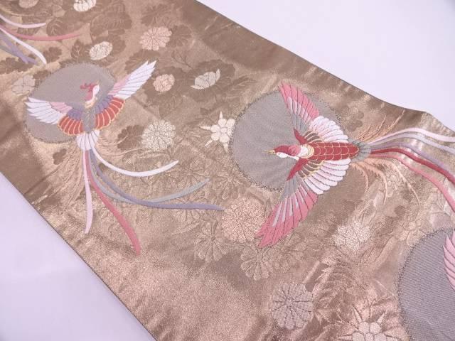 極楽鳥に草花模様織出し全通袋帯【リサイクル】【中古】