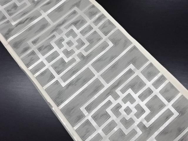 幾何学模様織り出し袋帯【リサイクル】【中古】