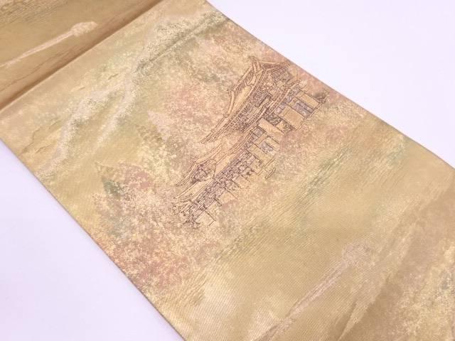 未使用品 本金箔平等院模様織出し袋帯【リサイクル】【中古】
