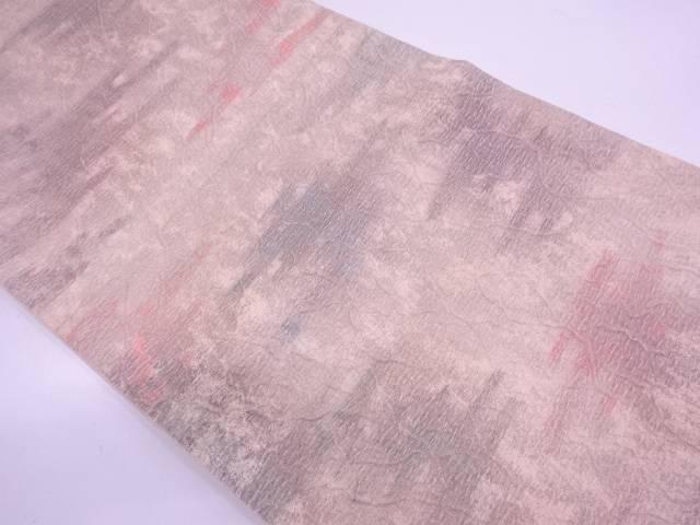纐纈抽象模様織出し袋帯【リサイクル】【中古】