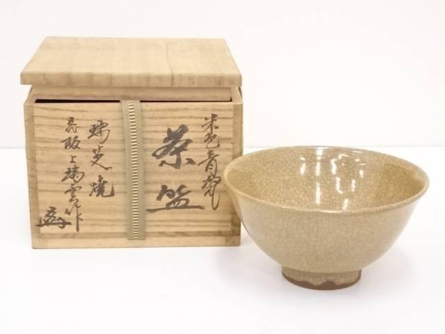 瑞芝焼 阪上節介造 米色青磁茶碗